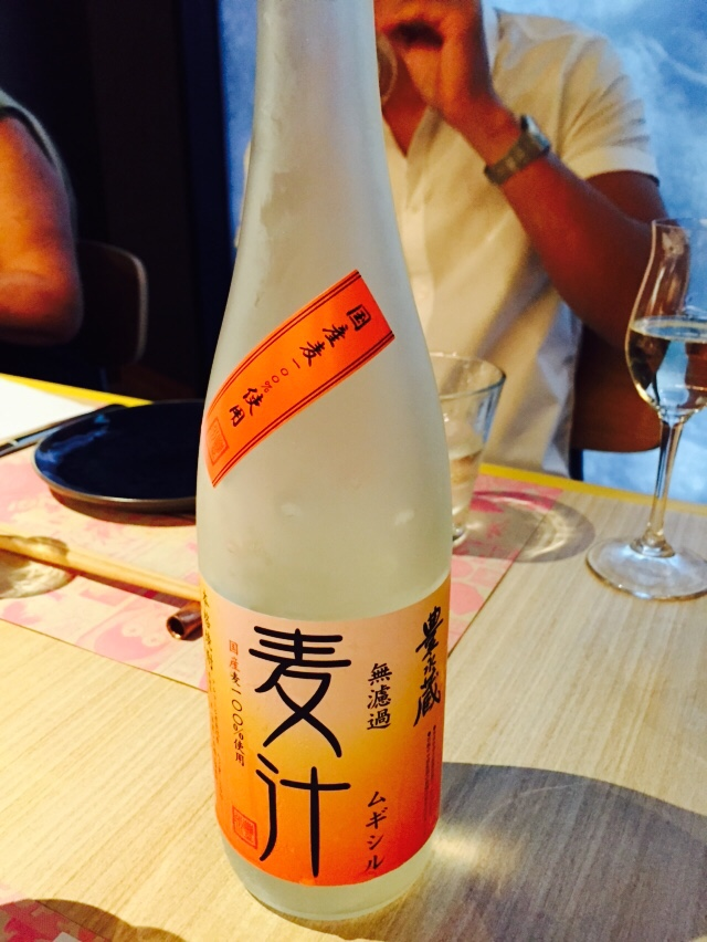 World's largest bottle of sake (well, maybe).