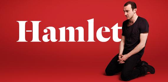 Hamlet-570x280