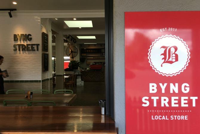 ByngStreet