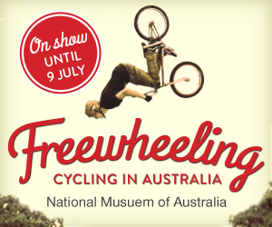 Freewheeling MREC