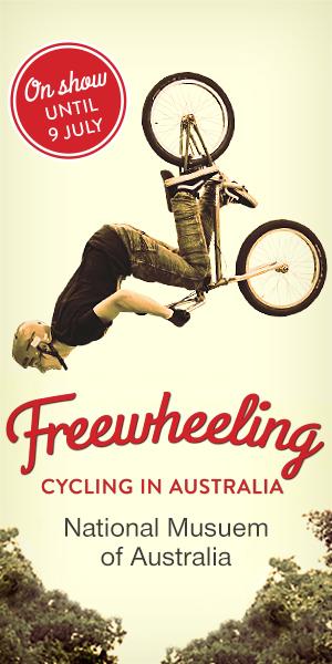 Freewheeling Space