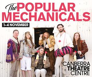 Popular Mechanics MREC