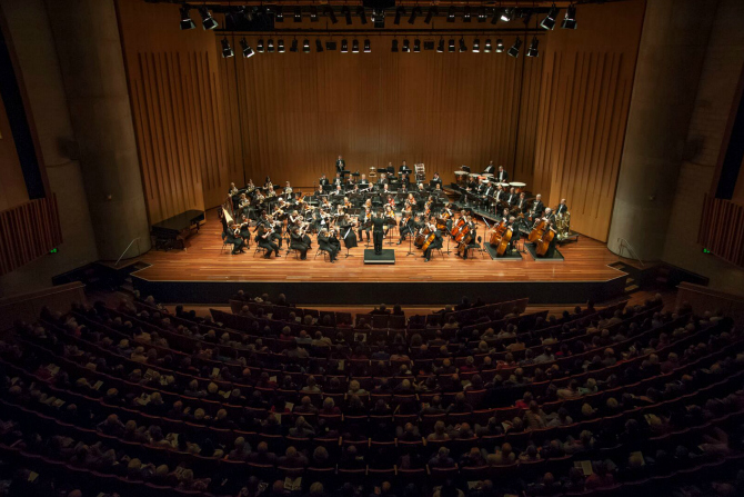 The CSO performing at Llewellyn Hall