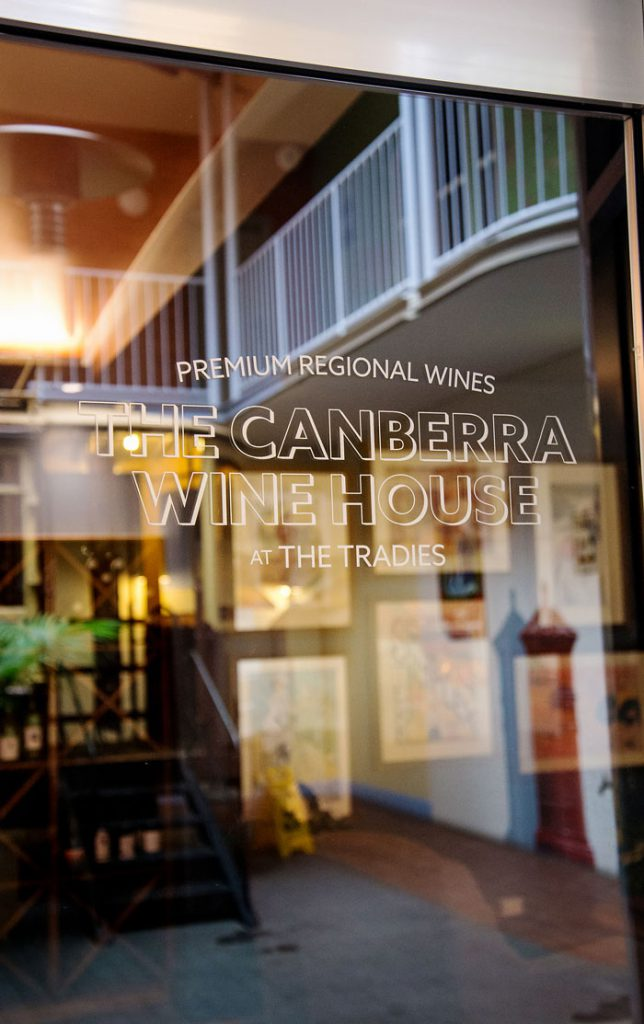 The-Canberra-Wine-House_025