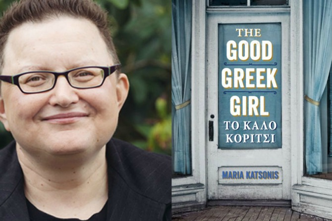 Book Review: The Good Greek Girl by Maria Katsonis