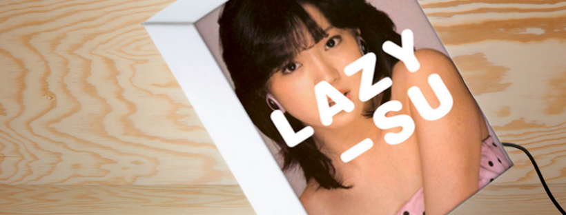 Lazysu2
