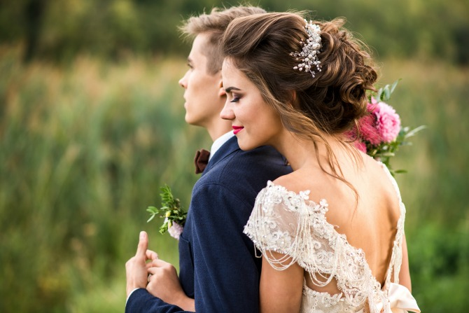 bride happy wedding beauty_feature
