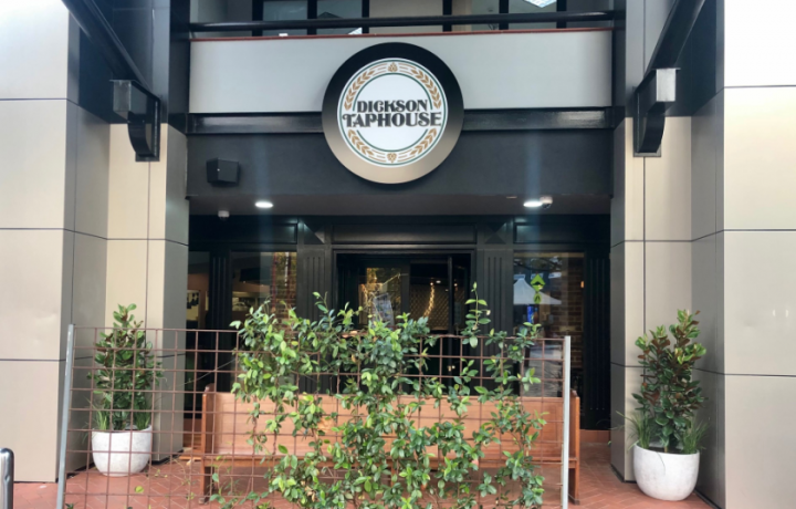 First Look: Dickson Taphouse
